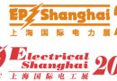 12th International Exhibition on Electric Power Equipment and Technology