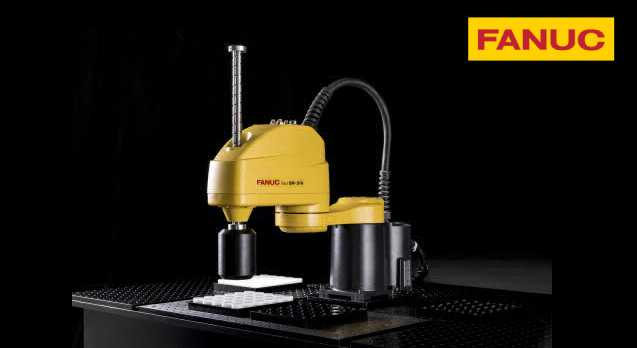 Fanuc new product release