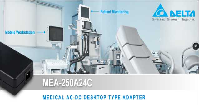 New Delta Medical AC-DC Adapter MEA-250A24C