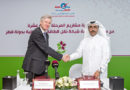 Siemens wins EUR790 million substation contract in Qatar