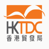 rsz_hong_kong_trade_development_council_logosvg