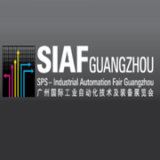 rsz_sps-in-china-logo-mehr-q